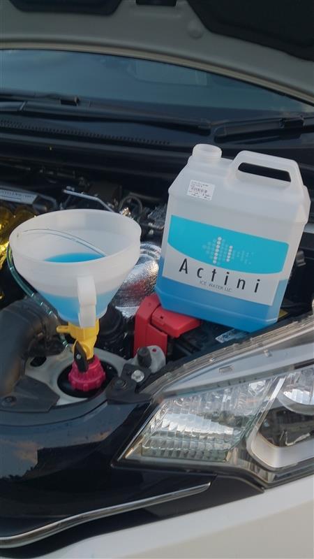 Actini ICE WATER LLC