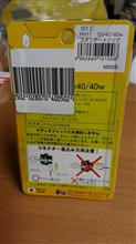 アドレスV125M&H マツシマ PH11 40/40Wの全体画像