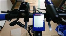 アンカーTe-Rich 自転車ライトの全体画像