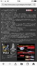 ラピュタPIAA LED ヘッドライト用バルブ H4 / LEH120の単体画像