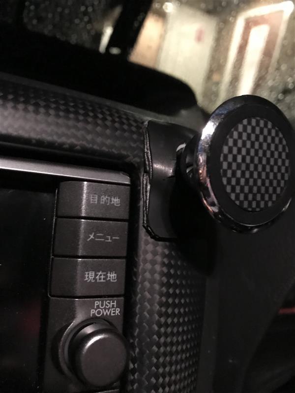 メーカー・ブランド不明 スマホスタンド