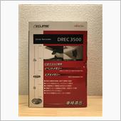 FUJITSU TEN / ECLIPSE DREC3500