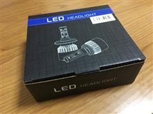 Ninja250Rbridge LEDヘッドライトの単体画像