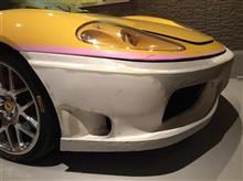 360モデナ不明  チャレストフロントバンパーの全体画像
