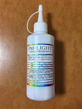 PM-LIGHT(油分除去剤マルチクリーナー)