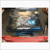 IPF マルチリフレクターヘッドランプ