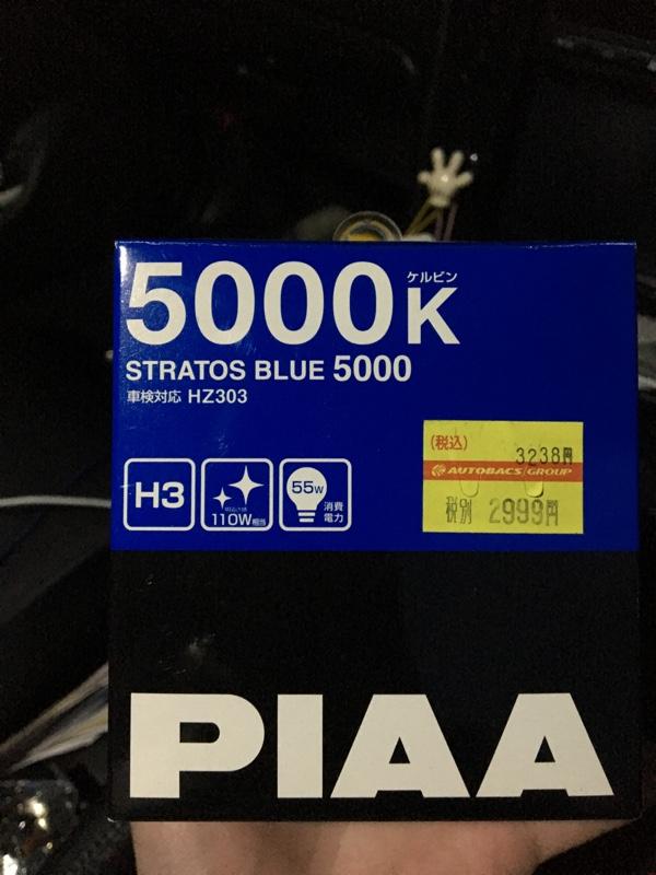 PIAA STRATOS BLUE 6000 H3 / HZ203