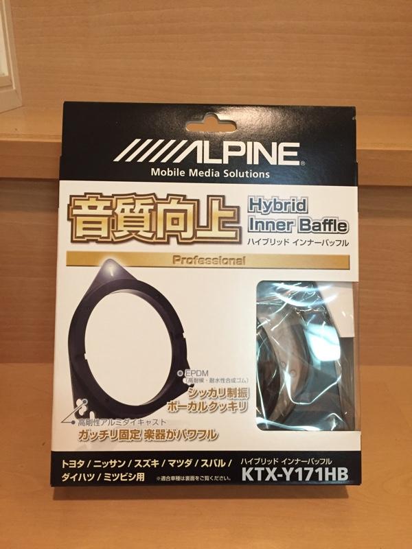 ALPINE KTX-F171HB