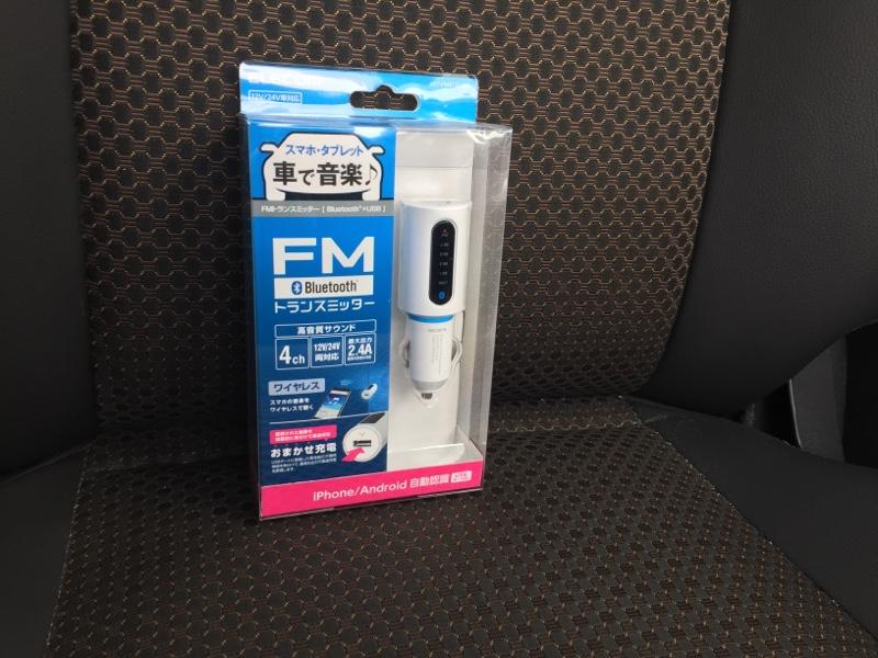 ELECOM FMトランスミッター LAT-FMWS07