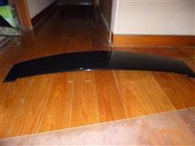 モンデオ ワゴンフォード(純正) リアスポイラーの単体画像