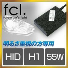 アバルト プントfcl 【fcl.】 55W HIDキット (H1 H3 H3C H7 H8 H11 HB3 HB4)の単体画像