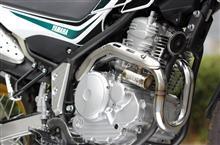 セロー250SP忠男 POWERBOX  Exhaust Pipeの単体画像