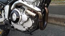 セロー250SP忠男 POWERBOX  Exhaust Pipeの全体画像