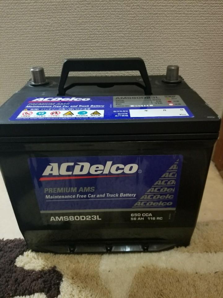 AC Delco AMS80D23L