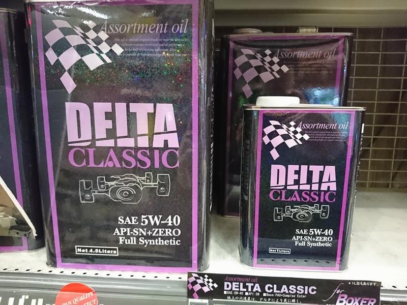 EAST CLOUD DELTA CLASSIC 5W-40