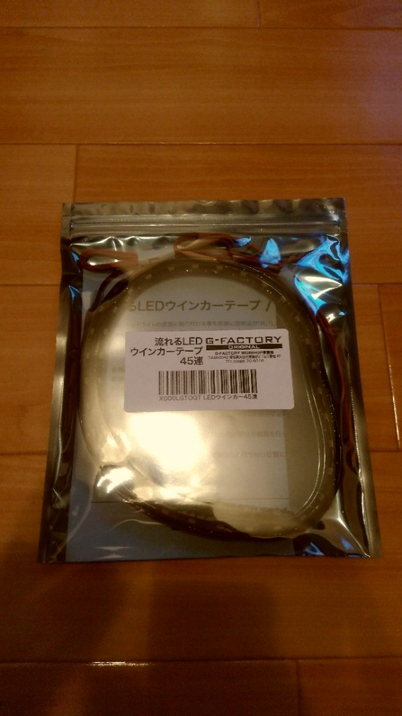 G-FACTORY 流れるLEDウインカーテープ45連
