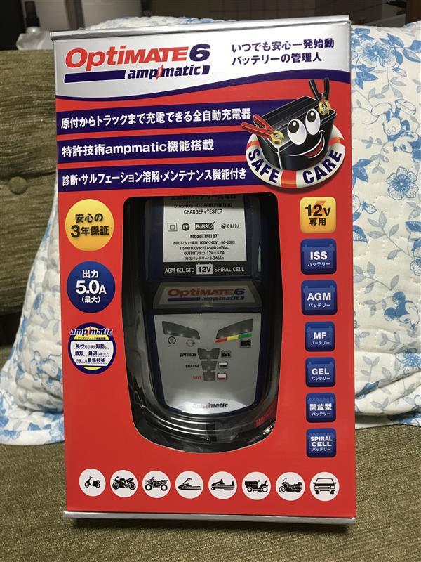 OKADA / 岡田商事 Optimate6 Ver.2 バッテリーメンテナー