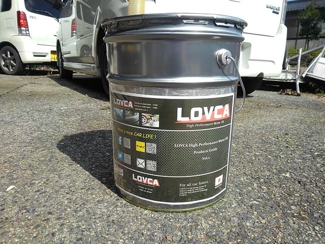 LOVCA High-Standard 5W-30