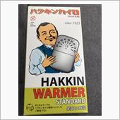 HAKKIN ハクキンカイロ