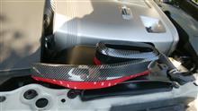 クラウンロイヤル不明 汎用 カーボン ラバーリップ スポイラー 2.5m 艶ありの全体画像