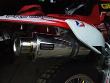 XR230BEAMS PRO EXHAUSTの単体画像