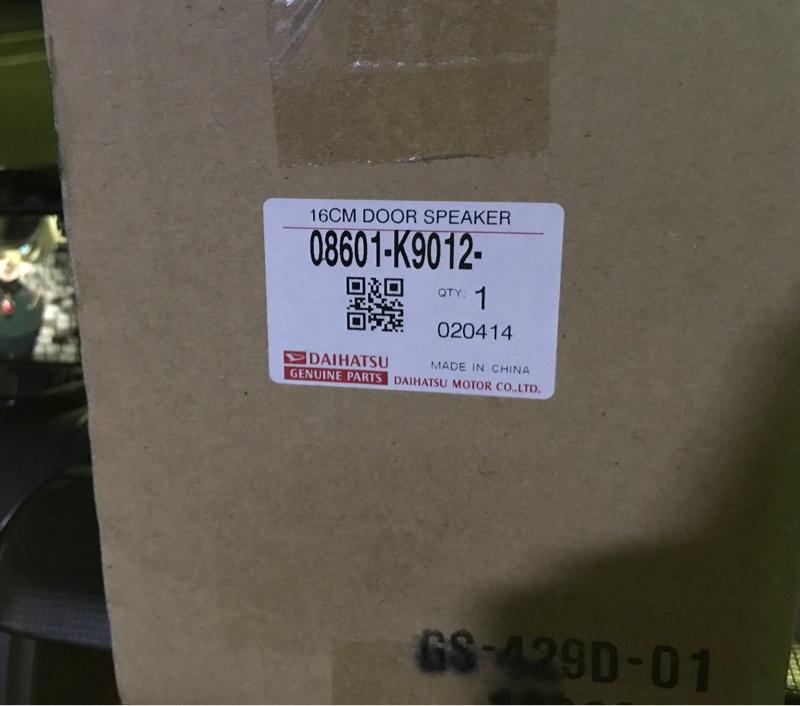 ダイハツ(純正) 16cmドアスピーカー(クラリオンSRT1600)