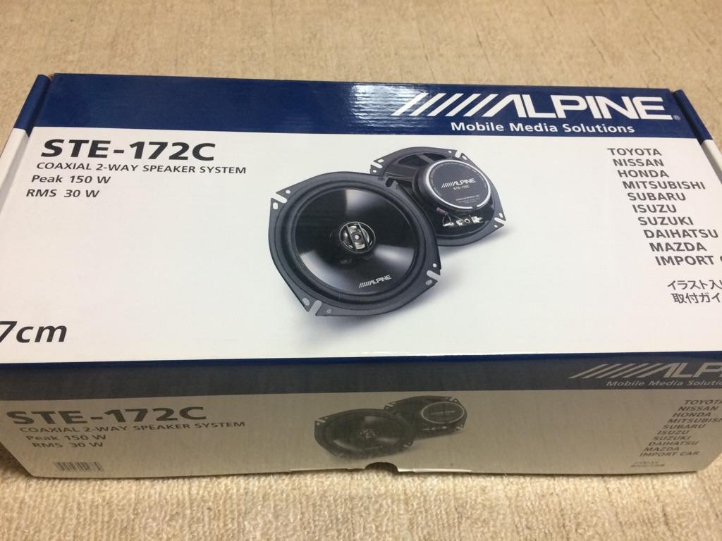 ALPINE STE-172C