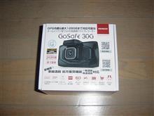 PAPAGO JAPAN INC. GoSafe 30G