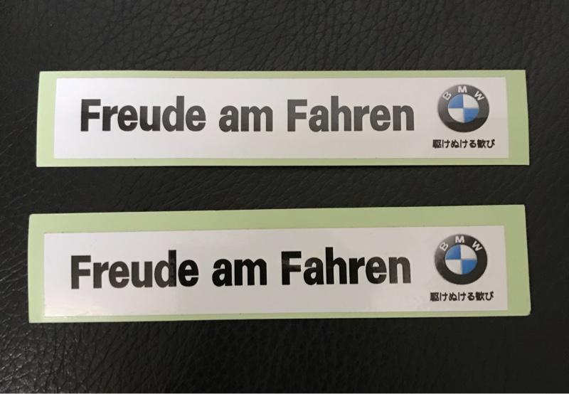 BMW(純正) ステッカー