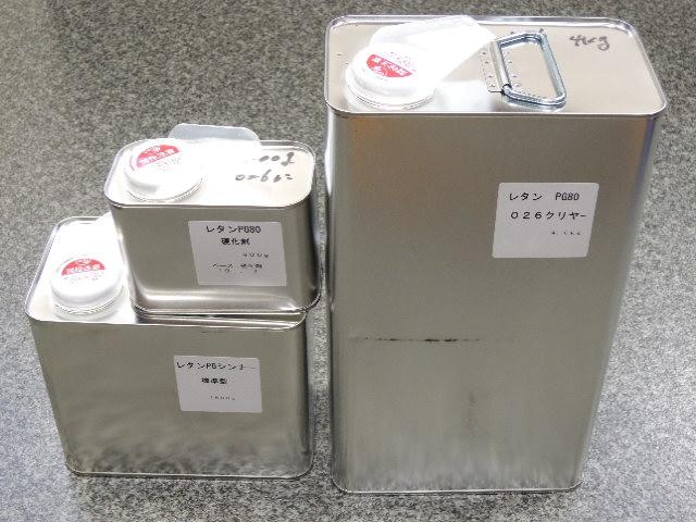 関西ペイント PG80 026クリヤー 4.0kgセット(硬化剤400g・シンナー1600g付)ベースコート向き 2液ウレタン塗料 クリアー