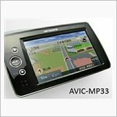PIONEER / carrozzeria AVIC-MP33