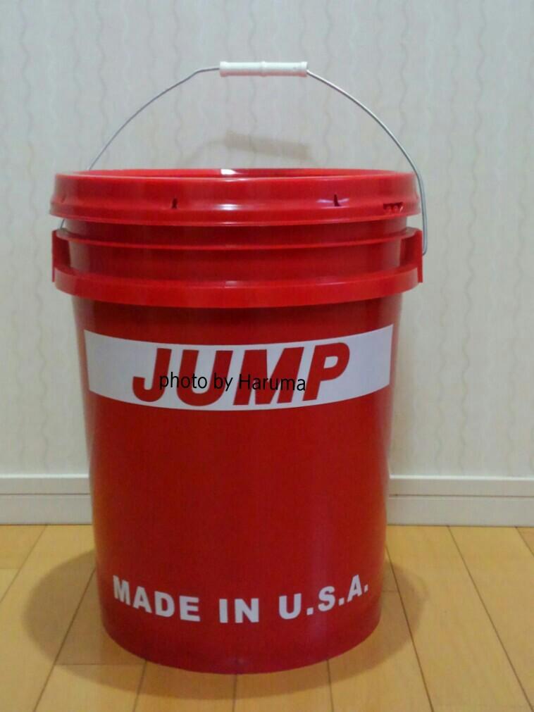 JUMP OIL RS1000 5W-40 のパーツレビュー   RX-8(晴馬)   みんカラ