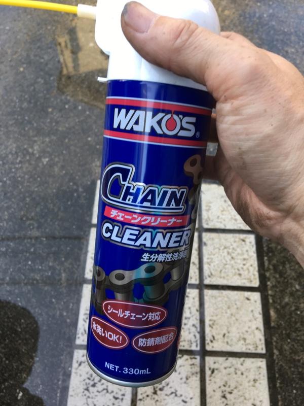 WAKO'S CHA-C / チェーンクリーナー
