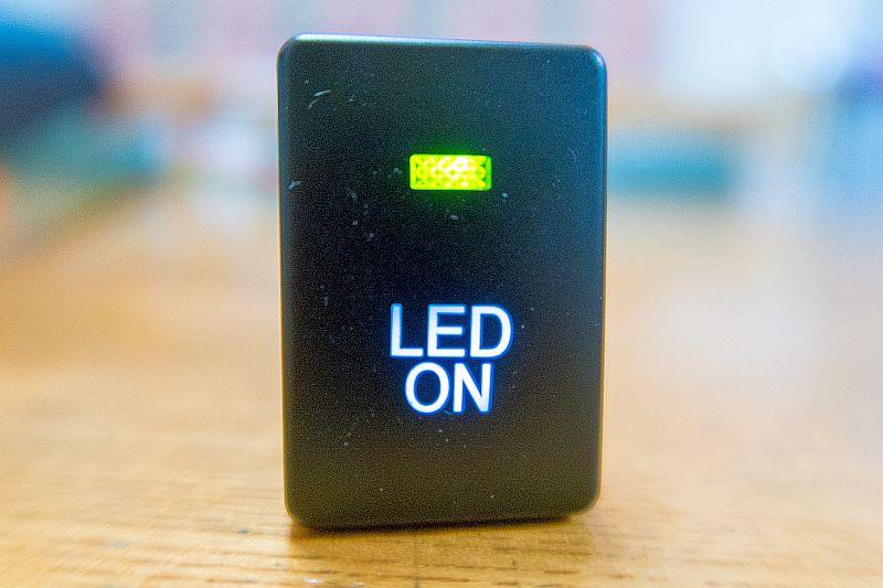 ダイコン卸 直販部 LED ON スイッチ