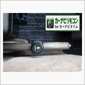 ナビタイムジャパン CAR NAVITIME カーナビリモコン
