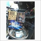 Sphere Light LED HEADLIGHT RIZING Ⅱ H4 6000K