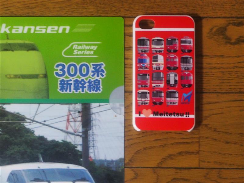 ダイワトーイ iPhoneカバー「名鉄 大集合」(iPhone4/4S用)