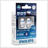 PHILIPS X-treme Ultinon LED 6700K T10 Silver