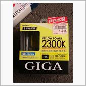 CAR MATE / カーメイト GIGA GIGA イエローパワー 2300K H4 / BD435
