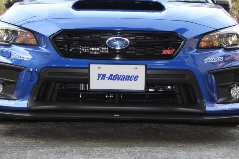 YR-Advance ナンバーオフセットステー