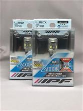 LED BACK LAMP BULB 303BL 6000k T16(IPF)の評価・評判・口コミ