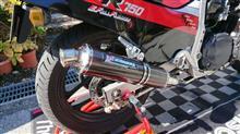 GSX-R750ヨシムラ 機械曲サイクロンの単体画像