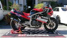 GSX-R750ヨシムラ 機械曲サイクロンの全体画像