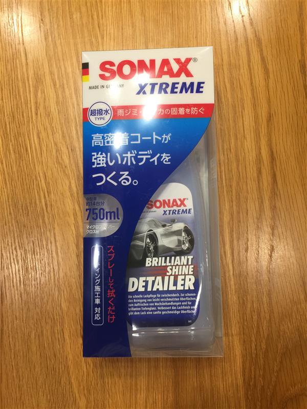 SONAX コーティング剤 ブリリアントシャインディテイラー