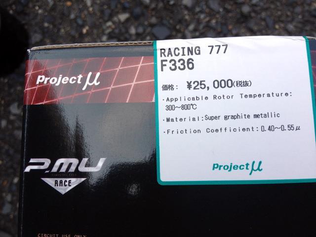 Projectμ RACING777