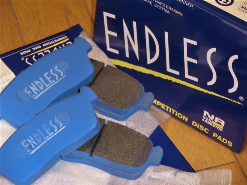 ENDLESS Circuit Compound CC40(ME20)