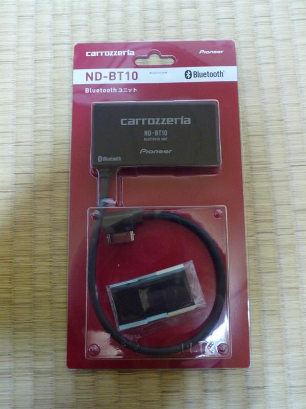 PIONEER / carrozzeria carrozzeria ND-BT10