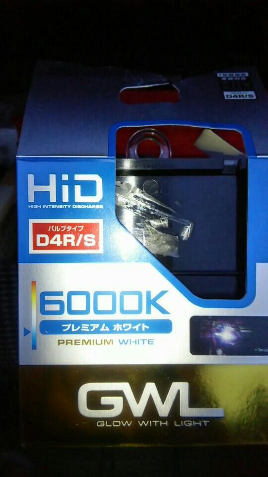 MIRAREED S1403 GWL プレミアムホワイトHIDバルブD4R/S 6000K