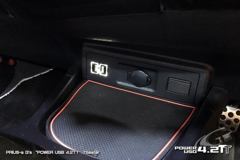 Grazio&Co. POWER USB 4.2TT (7人乗りG's)
