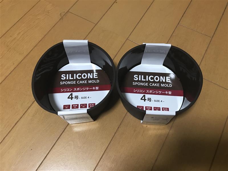 ダイソー シリコンケーキ焼型